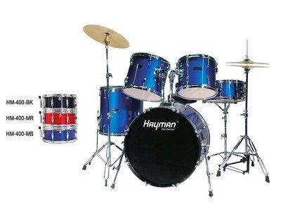 Hayman HM-400-MR