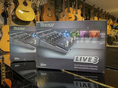 Digitech Vocalist Live 3 in de winkel